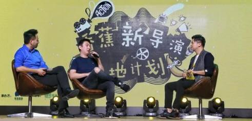 王思聪坦言中国太多垃圾电影 是导演的错