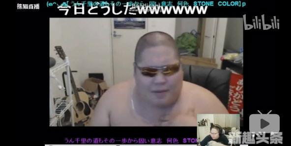 日本PDD是谁 日本PDD唱歌视频在哪看