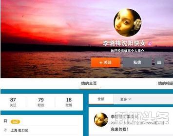 李雨桐2011年参加快女视频曝光 李雨桐11年参加快乐女声视频在哪看