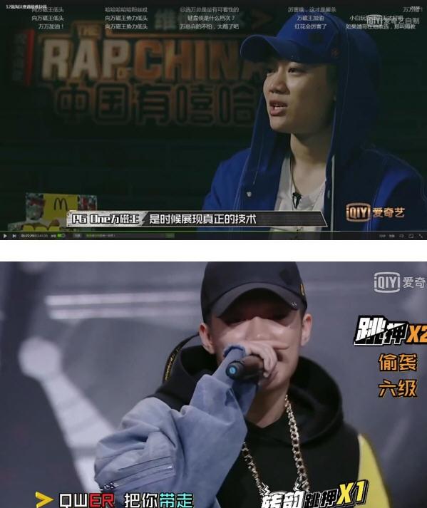 中国有嘻哈万磁王和职业选手诺夏开黑打英雄联盟