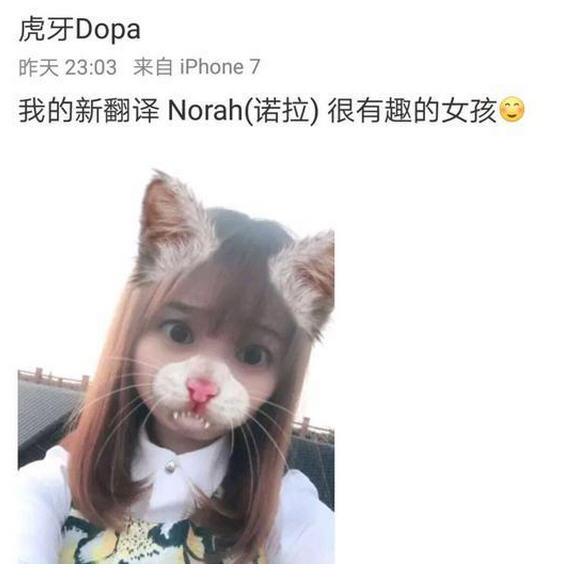 dopa什么时候复播 dopa新翻译叫什么名字