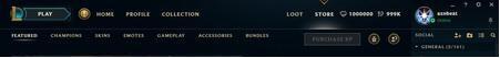 英雄联盟7.16版本什么时候更新 更新内容是什么