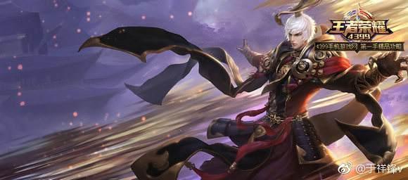王者荣耀最稀有的英雄是谁 王者荣耀最稀有的英雄已经绝版
