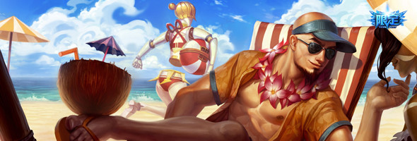 夏日泳池派对皮肤活动怎么玩?泳池派对皮肤活动地址在哪?